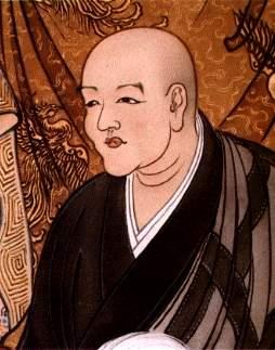 Mestre Eihei Dogen