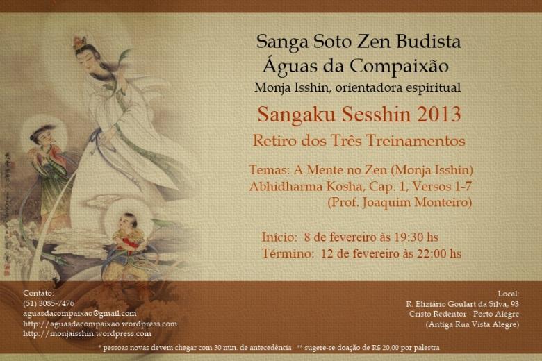 SangakuSesshin-2013-15cmx10cm